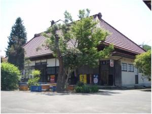 タガマル村