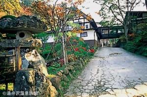 湯舟沢温泉旅館