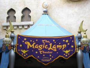 マジックランプシアター2