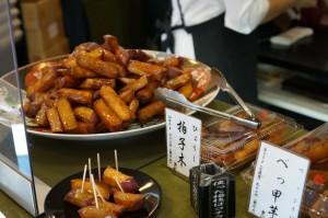 覚王山 吉芋 本店