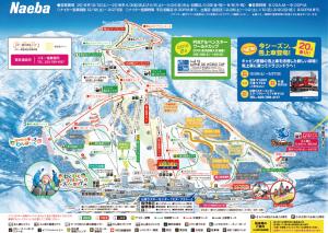 苗場スキー場コースマップ