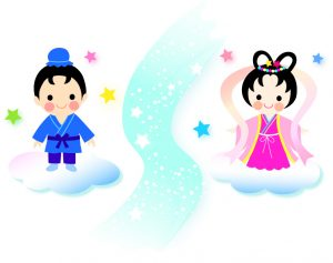 織姫と彦星