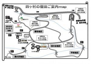 大蔵村MAP