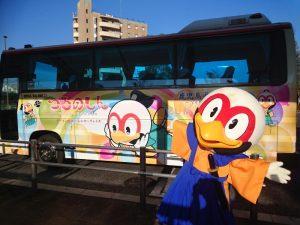 ツル観光周遊バス