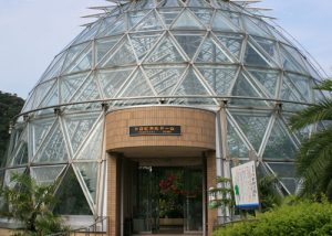 亜熱帯作物支場 トロピカルドーム