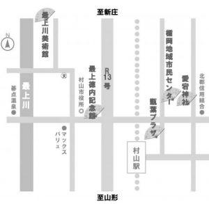 村山市MAP
