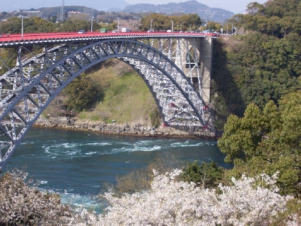 西海橋春のうず潮