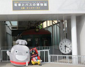 東急電鉄 電車とバスの博物館