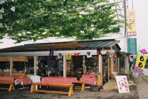 野澤観光園