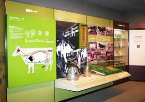 酪農と乳の歴史館・札幌工場