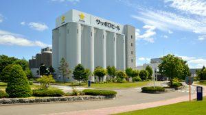 サッポロビール株式会社 北海道工場